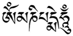 """Le mantra """"OM MANI PE ME HUM"""" signification par le Lama TEUNSANG"""